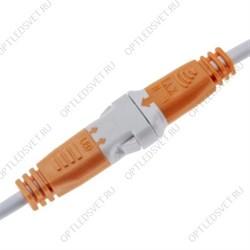 Кронштейн для школьных досок для светильников ДПО SPO-SCHOOL-SET ЭРА  (2 шт.) ЭРА (Б0048922)