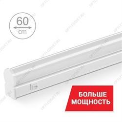 Консольный светильник на солн. бат.,COB,20W,с датч. движения, ПДУ, 450 lm, 5000K, IP65 ЭРА (Б0046791)