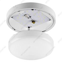 Консольный светильник на солн. бат.,SMD,с кронштейном, 40W, с датч.движ., ПДУ,700lm, 5000К, IP66 ЭРА (Б0046800)
