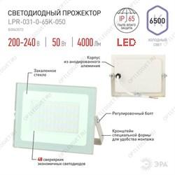 Лампа LED R7s-118мм 14Вт (1020Лм) 4200К 230В ecola
