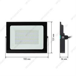 Ecola MR16   LED color  4,2W  220V GU5.3 Red Красный (насыщенный цвет) прозрачное стекло (композит)