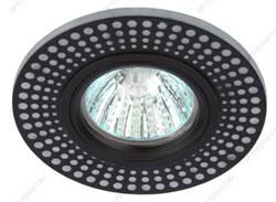 Лампа для прожектора R7s светодиод. LED (замена ГЛН 118мм) 11Вт 30000ч. холод.-белый 220В ecola