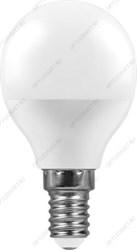 Лампа натриевая ДНаТ 150вт NAV-T E40 Osram (036628)