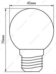 Лампа натриевая ДНаТ 70вт NAV-TS RX7S 2 цоколя Osram (024301)