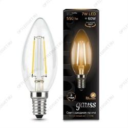 Лампа линейная люминесцентная ЛЛ 36вт L 36/830 G13 тепло-белая Osram (517896)