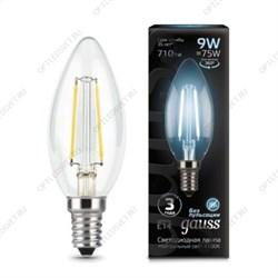 Лампа линейная люминесцентная ЛЛ 18Вт L 18/840 G13 белая Osram (581297)