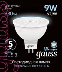 Лампа линейная люминесцентная ЛЛ 36вт L 36/830 G13 тепло-белая Lumilux Osram (581457)