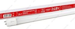 Оптимальный рециркулятор SVT-SPC-Med-UV-Antibiotik-s-2x15 (Производительность - 100м3/час)